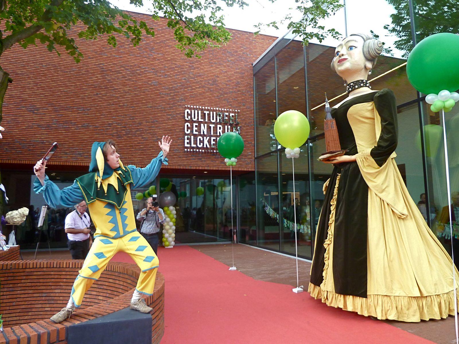 Cultureel Centrum Elckerlyc